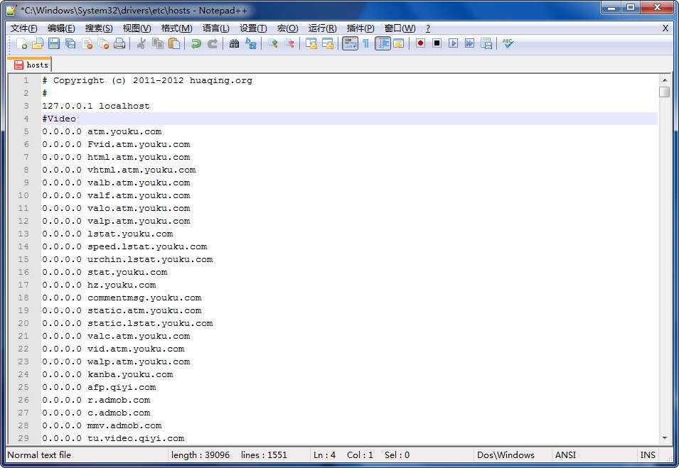 阻挡恶意软件和屏蔽非法网站的hosts文件
