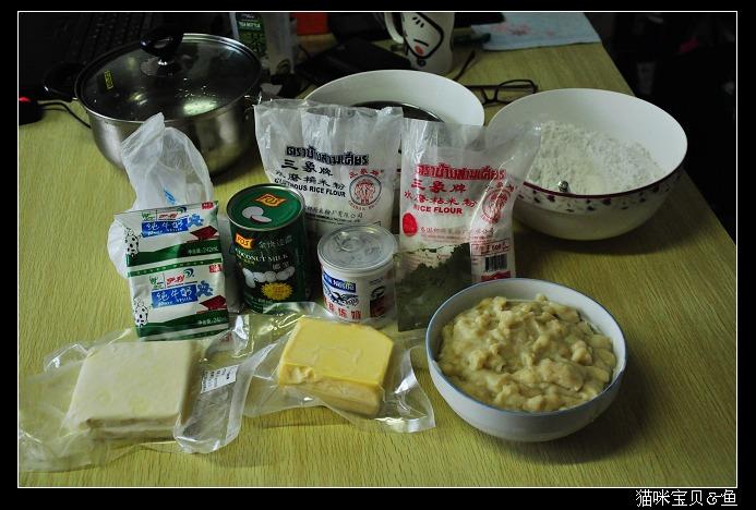 制作冰皮月饼的原材料