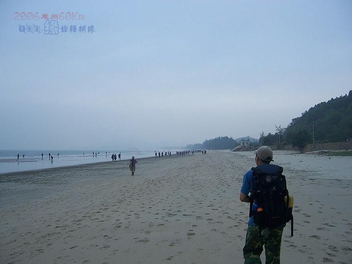 2006·惠州60km徒步